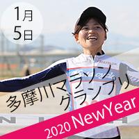 gp2001