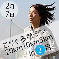 kt2102